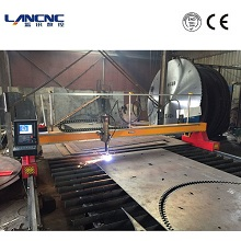 Small gantry CNC plasma cutting machine