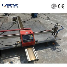 portable flame plasma cutting machine